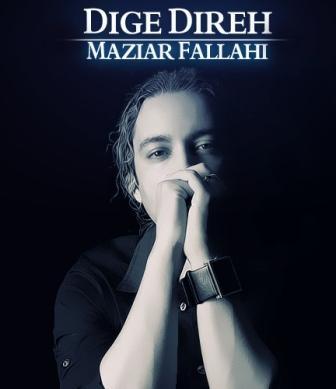 Maziar Fallahi - Dige Direh.jpg