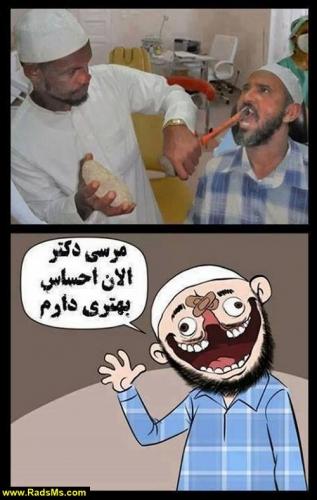 funny-pics-radsms-05.jpg