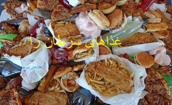 junk-food - Copy.jpg
